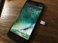UQモバイルでiPhone8に機種変更する方法|今すでにiPhone8を利用