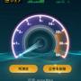 UQmobile(UQモバイル)とdocomo(ドコモ)のデータ通信速度を比べてみた!