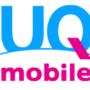 UQmobile(UQモバイル)の料金プラン:8つのプランを比較しよう!