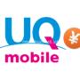 【徹底解説!】UQモバイル(UQmobile)の料金プラン&サービス内容/無料通話とデータ容量