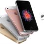 UQmobile(UQモバイル)へMNPすれば iPhone SEも超お得に入手できる!